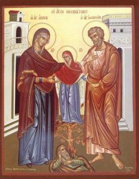 წმიდანი და მართალნი მშობელნი ღმრთისანი იოაკიმე და ანა