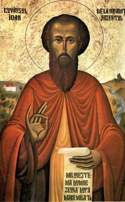 ღირსი იოანე ქოზიბელი - კესარიელი ეპისკოპოსი