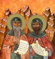 ღირსი ბარსანუფი დიდი და იოანე წინასწარმეტყველი