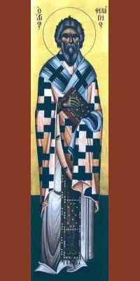 მღვდელმოწამე ეპისკოპოსნი: მარკელე სიცილიელი, ფილაგრე კვიპრელი და ბაგრატი ტავრომენელი