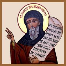 ღირსი იოსებ მგალობელი