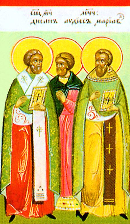 მოწამენი: დისან ეპისკოპოსი, მარიავე ხუცესი, აბდიესი და სხვა ორას სამოცდაათნი სპარსთაგან წამებულნი