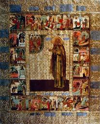 ღირსი თეოდორე სიკეელი - ანასტასიოპოლელი ეპისკოპოსი