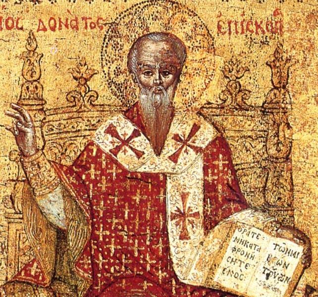 წმიდა დონატუს ეპისკოპოსი