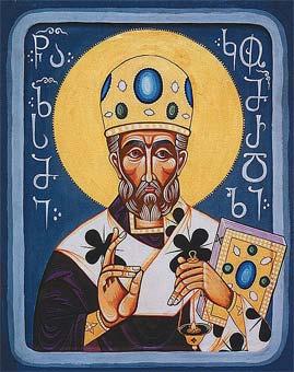 წმიდა ზოსიმე II ეპისკოპოსი კუმურდოელი