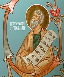 წინასწარმეტყველი იერემია
