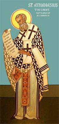 ღირსი ათანასე დიდი - ალექსანდრიის მთავარეპისკოპოსი