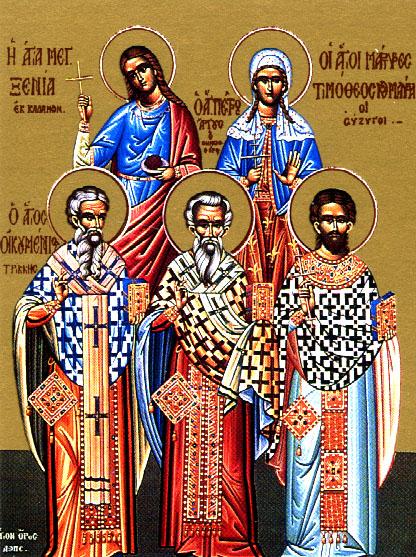 ღირსი პეტრე საკვირველთმოქმედი - აგროსის ეპისკოპოსი