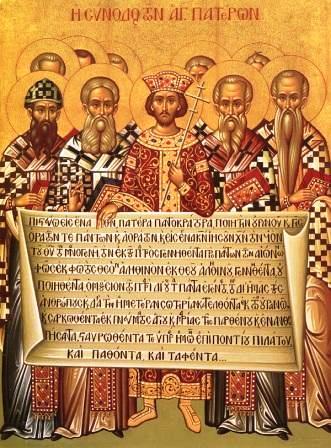 ხსენება წმიდათა მამათა, რომელი შეიკრიბნენ პირველ მსოფლიო კრებაზე