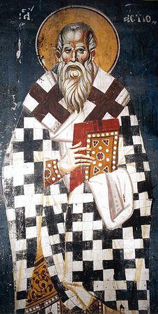 მღვდელმოწამე ასტიოსი - დარაქიელი ეპისკოპოსი