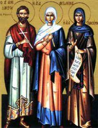 მოწამენი: ალექსანდრე და ანტონინა ქალწული