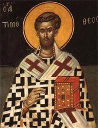 მღვდელმოწამე ტიმოთე - პრუსელი ეპისკოპოსი