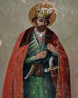 საქართველოს მეფე, მოწამე ლუარსაბი