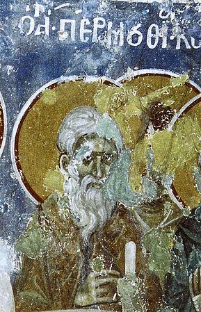 ღირსმოწამენი: პათერმუნე, კოპრე და მოწამე ალექსანდრე