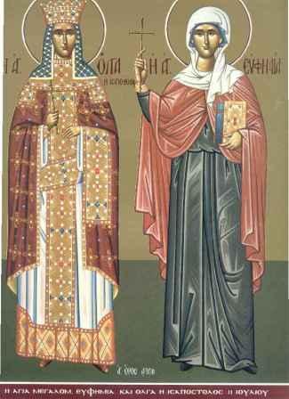 ხსენება დიდმოწამე ეფემია ყოვლადქებულის სასწაულისა