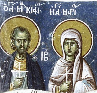 წმიდა გოლინდუხა, ნათლისღებით - მარიამი
