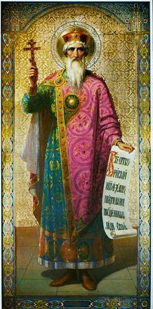 მოციქულთასწორი ვლადიმირი, ნათლისღებით - ბასილი