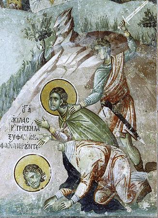 მოციქული აკვილა - სამოცდაათთაგანი