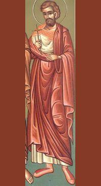 მოწამე იუსტოსი
