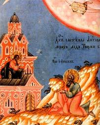წინასწარმეტყველი ეზეკიელი