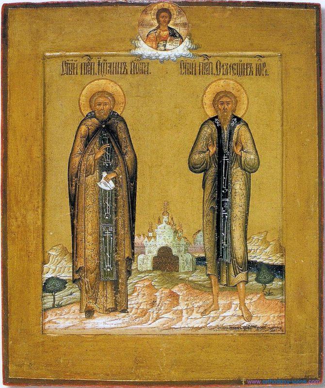 ღირსი სვიმეონი - ქრისტესთვის სალოსი და იოანე, თანამმარხველი მისი
