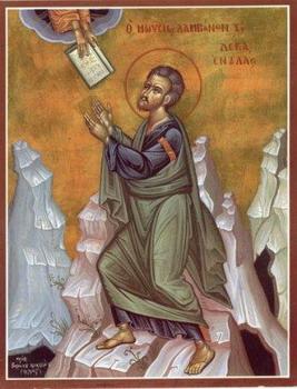 წინასწარმეტყველი და ღვთისმხილველი მოსე