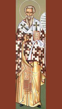 მღვდელმოწამე ბაბილა დიდი - ანტიოქიის ეპისკოპოსი და მასთან სამნი ყრმანი: ურბანოსი, პრილიდიანე, ეპოლონი და დედა მათი ქრისტოდულა