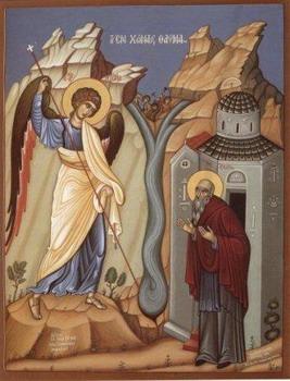 ხსენება საკვირველებისა, ქმნილისა მთავარანგელოზისა მიქაელის მიერ კოლასეს შინა, რომელ არს ხონა